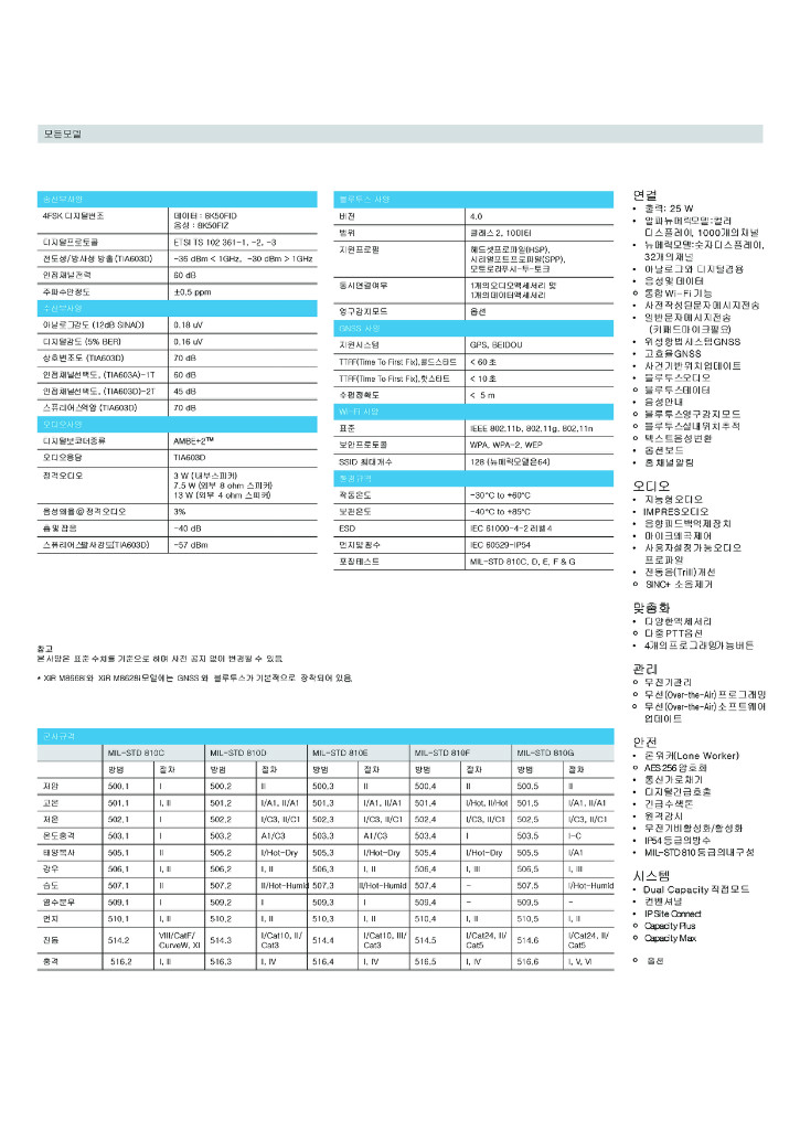 M8600i[3].jpg