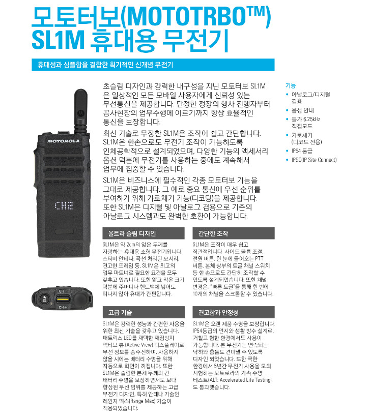 SL1M[1].jpg