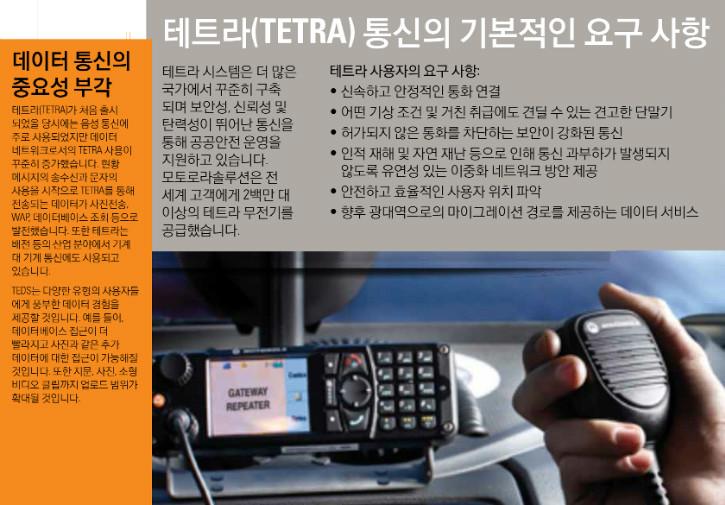MTM5000[2].jpg