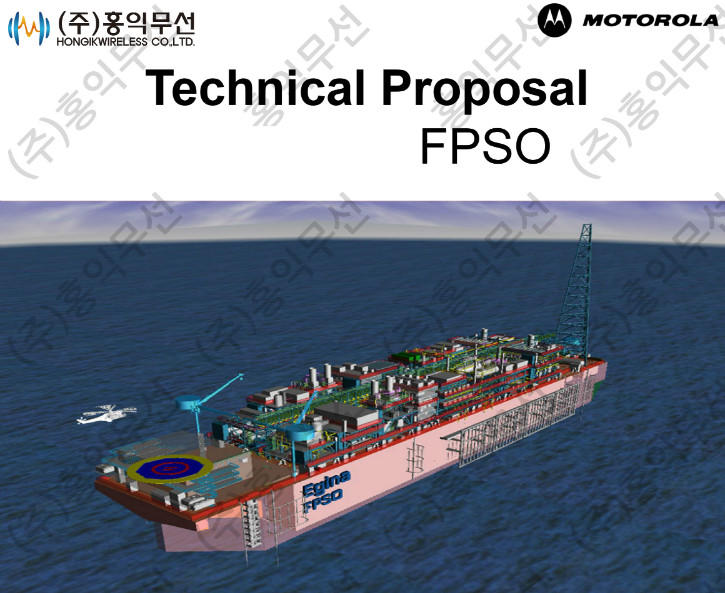 Technical Proposal for EJINA FPSO[1].jpg