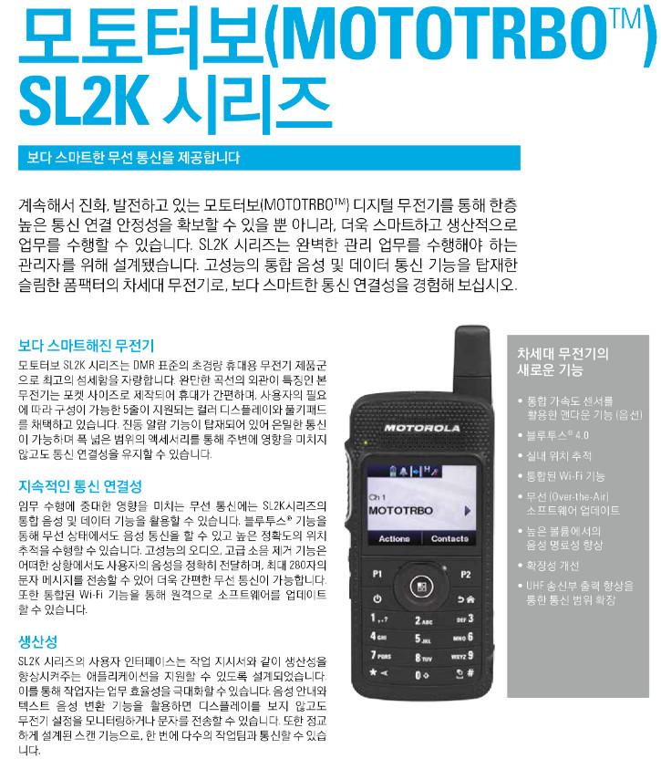 SL2K[1].jpg