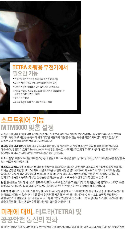 MTM5000[3].jpg