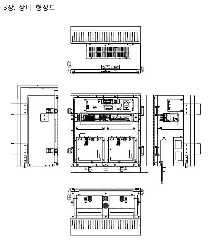 DMR RF Repeator_2W-3.jpg