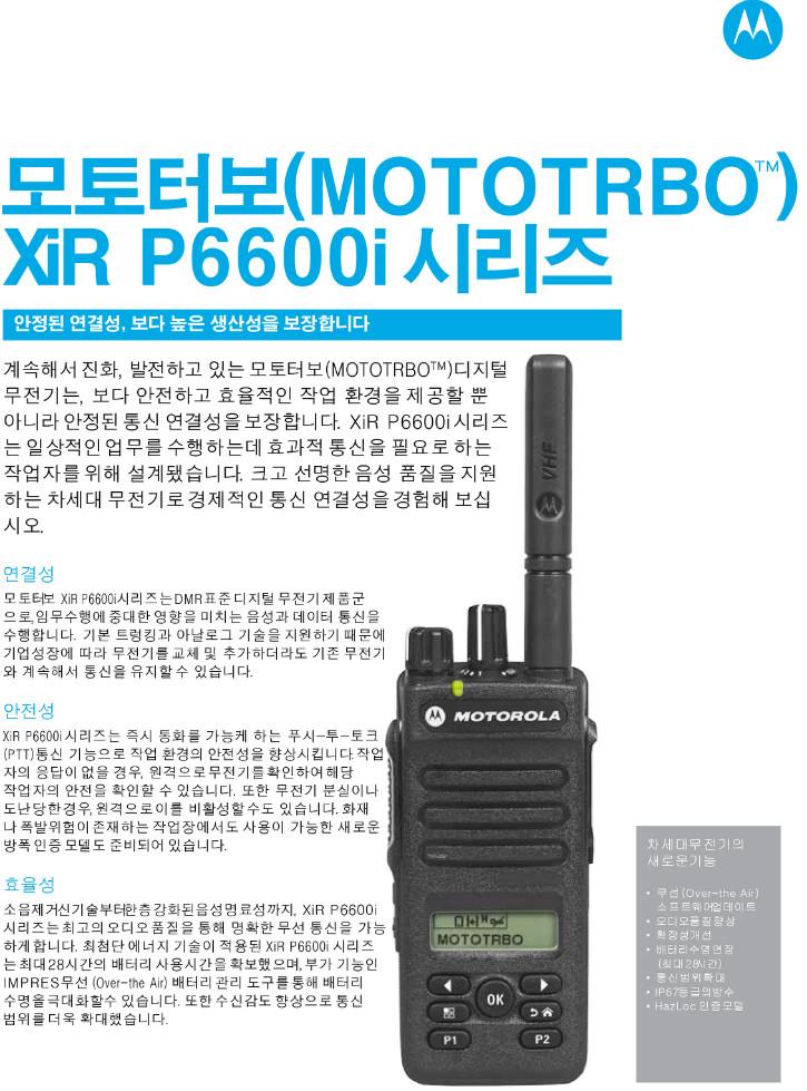 p6600i[1].jpg