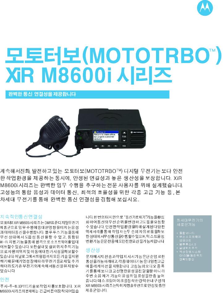 M8600i[1].jpg